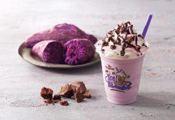 秋の味覚の定番である紫芋を100%使用した「ムラサキイモ アイスブレンディッド」