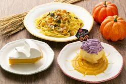 ハロウィンカラーの「カプリチョーザのハロウィンドルチェ」(手前右)、人気の「北海道産カボチャのタルト」(手前左)、かぼちゃづくしの「かぼちゃのスパゲティ、なめらかカルボナーラ仕立て」(奥)