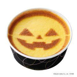 ジャック・オー・ランタンの顔を描いた「かぼちゃおばけのムースケーキ」