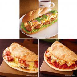 「ジンジャー照り焼きチキン ~ハニーマスタード~」(上段)、「5種のチーズ&厚切りベーコン」(下段左)、「7種野菜のカポナータ&バジルチキン」(下段右)