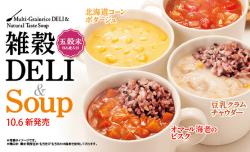 秋冬向けの5種類のスープと、スープに五穀米をあわせた「雑穀DELIスープ」