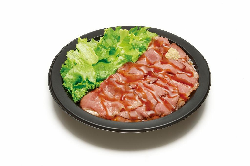 復活! オリジンの「レア・ローストビーフ丼」