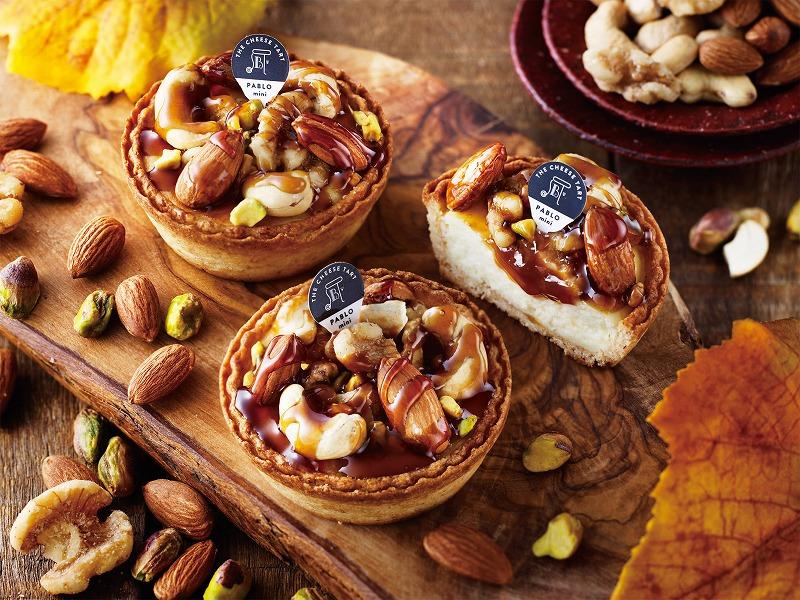 PABLO mini-4種のナッツとビターキャラメル