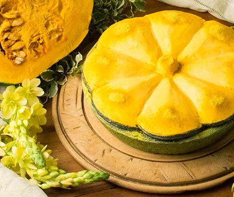 【ハロウィン限定】北海道みよい農園産くりりんかぼちゃのタルト