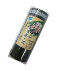 ファミリーマートから酢飯、海苔を刷新した手巻き寿司。110円から。