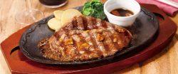 麦黒牛のリブロースステーキ