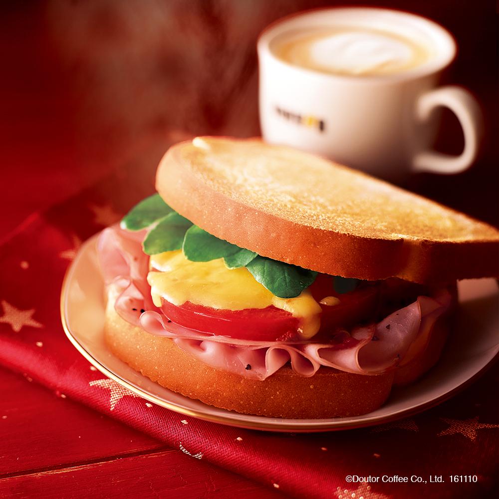朝カフェ・セットB あつあつハムチーズ~2種のとろけるナチュラルチーズ~