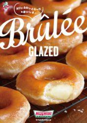 オリジナル・グレーズドの生地に、カスタードクリームやアップルバターフィリングを詰めた「ブリュレ グレーズド」