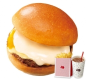 チーズフォンデュ仕立ての絶品チーズバーガー