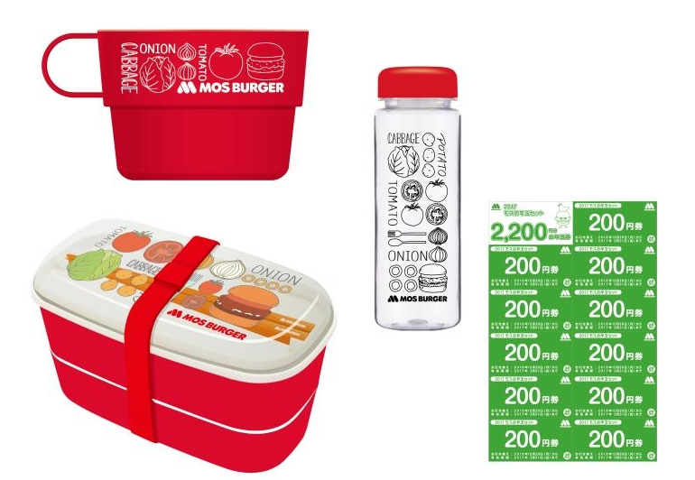 モスお年玉セット。ランチボックス(左下)、プラカップ(左上)、クリアボトル(中央)、お年玉券(右)
