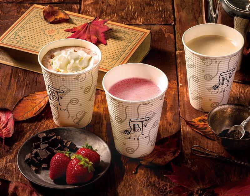 ホットミルクチョコレート(左)、いちごラテ(中央)、ほうじ茶ラテ(右)