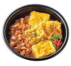豆腐牛めし
