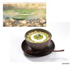 抹茶パフェ~ご神体の祀られた山頂~