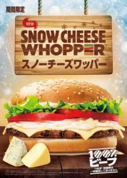 SNOW CHEESE WHOPPER(スノーチーズワッパー)