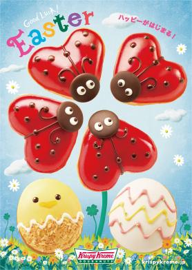 イースターをテーマにしたドーナツ「Good Luck! Easter」3種