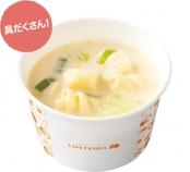7種野菜のミルクスープ
