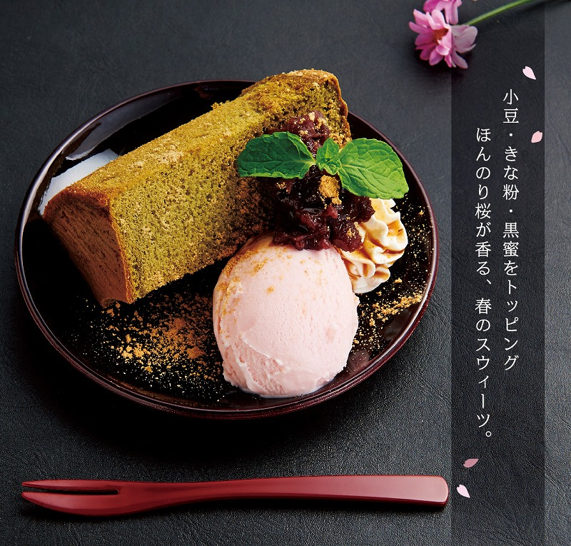 抹茶シフォン