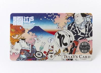 タリーズカード (お江戸限定デザイン)