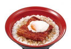 うなたま丼(並盛)