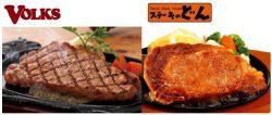 ステーキ食べ放題キャンペーン