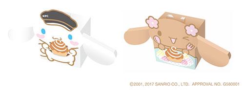 スマイルセットのオリジナルグッズ「シナモロール てづくり貯金箱」。左がシナモンロール、右がシナモンロールのおともだち