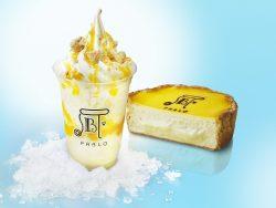 チーズタルトかき氷サンデー ひんやりチーズタルト