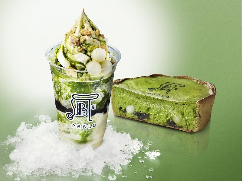 チーズタルトかき氷サンデー 宇治抹茶