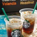 """【5/24】いつもよりもリッチな""""水出し""""アイスコーヒー「コールドブリューコーヒー」3種がスタバに登場"""