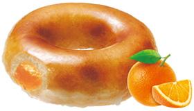 ブリュレ グレーズド オレンジ