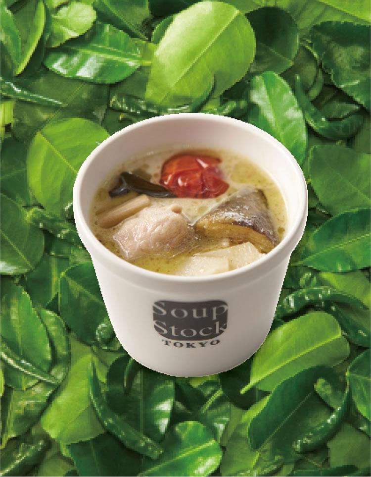 タイ風グリーンカレースープ