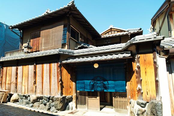 古民家をリノベした京都二寧坂ヤサカ茶屋店