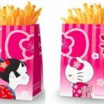 【7/20】ロッテリア×小梅×ハローキティのおいしくかわいいコラボ! 「ふるポテ(小梅風味)」登場でキャンペーンも