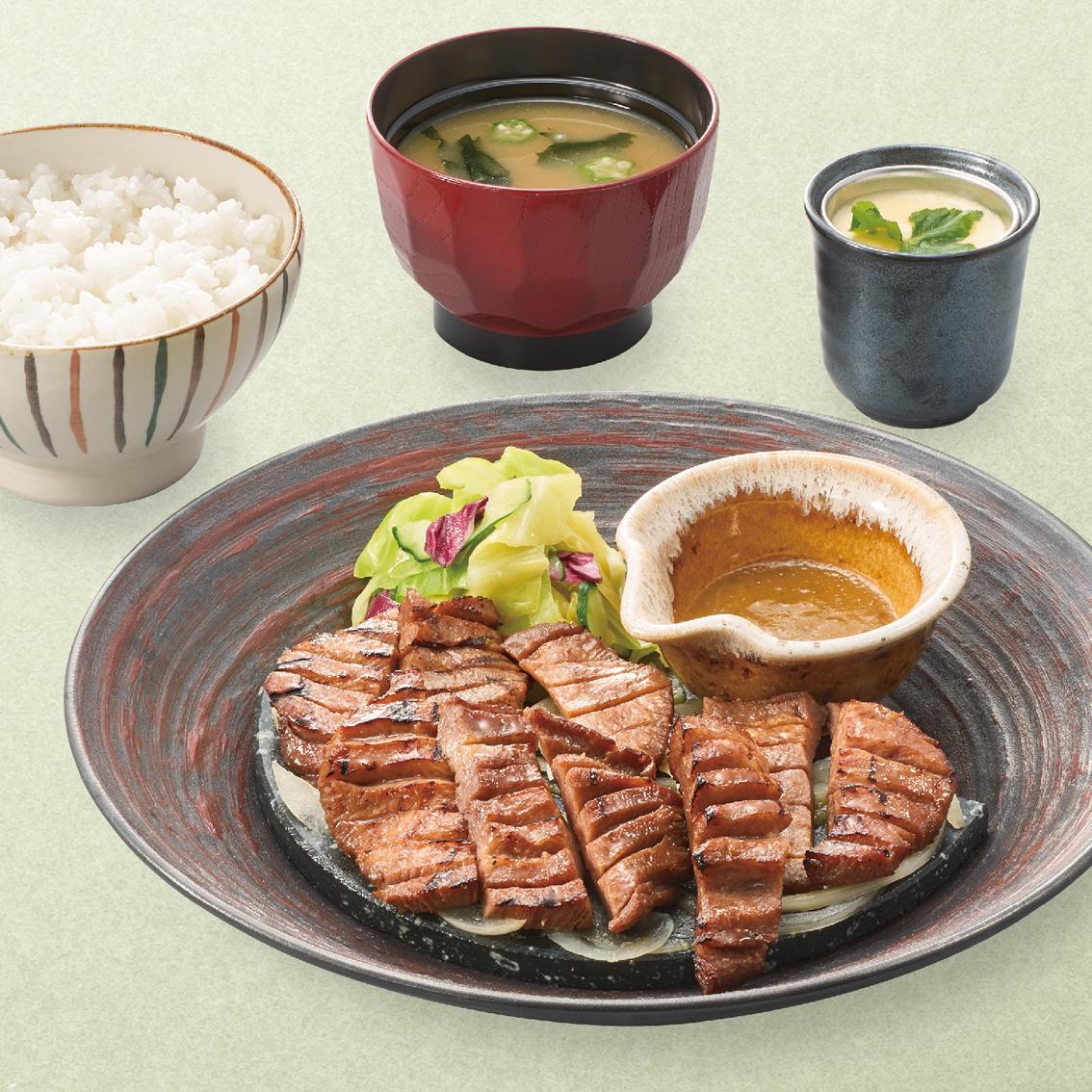 生姜醤油漬け炭火焼牛たん定食