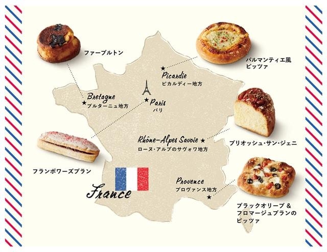 フランス地方をめぐるパンの旅