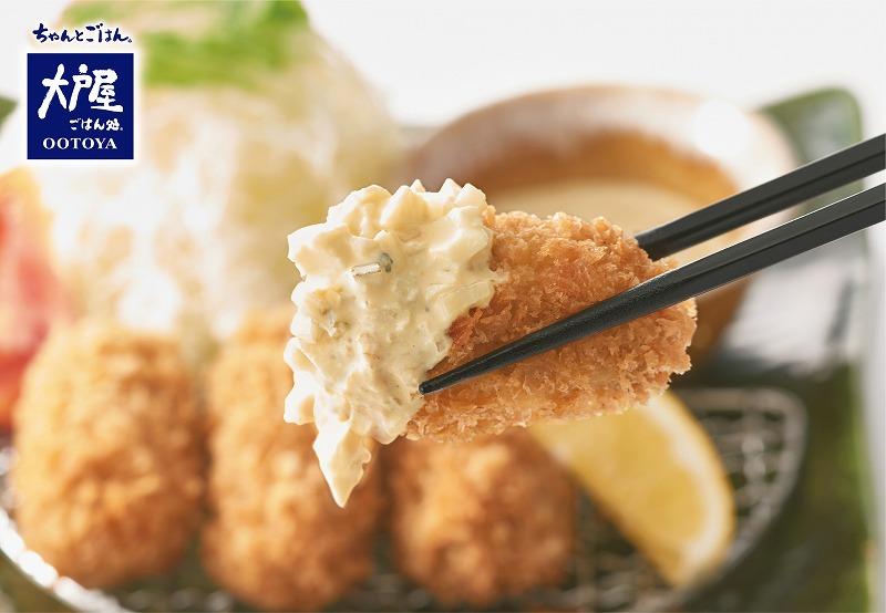 手作りタルタルソースの広島産かきフライ定食