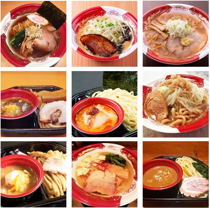 ワンコインでたのしめる「大つけ麺博大感謝祭」10/26~11/1登場のラーメン・つけ麺