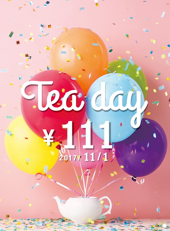 好きな紅茶を1杯111円で提供する「TEA DAY」