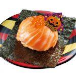 【10/20】回転ずしだってハロウィンしたい! かっぱ寿司に割って食べるハロウィン特別メニュー登場