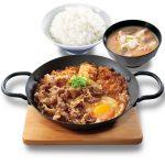 【10/20】かつや、牛×鶏のコラボ。「チキンカツの牛すき」を丼と鍋定食で発売