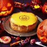 【10/15】PABLOのハロウィンはかぼちゃづくし! タルト、ドリンク、かぼちゃのデザインボックス入りお菓子セットも登場