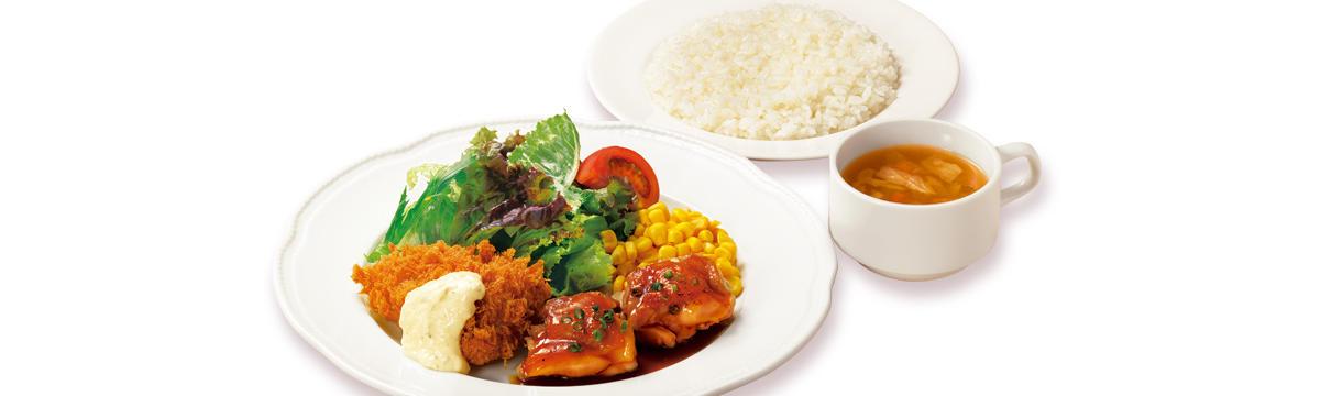 月・火曜日日替わり洋食ランチ「白身魚のフライ&照り焼きチキンランチ」