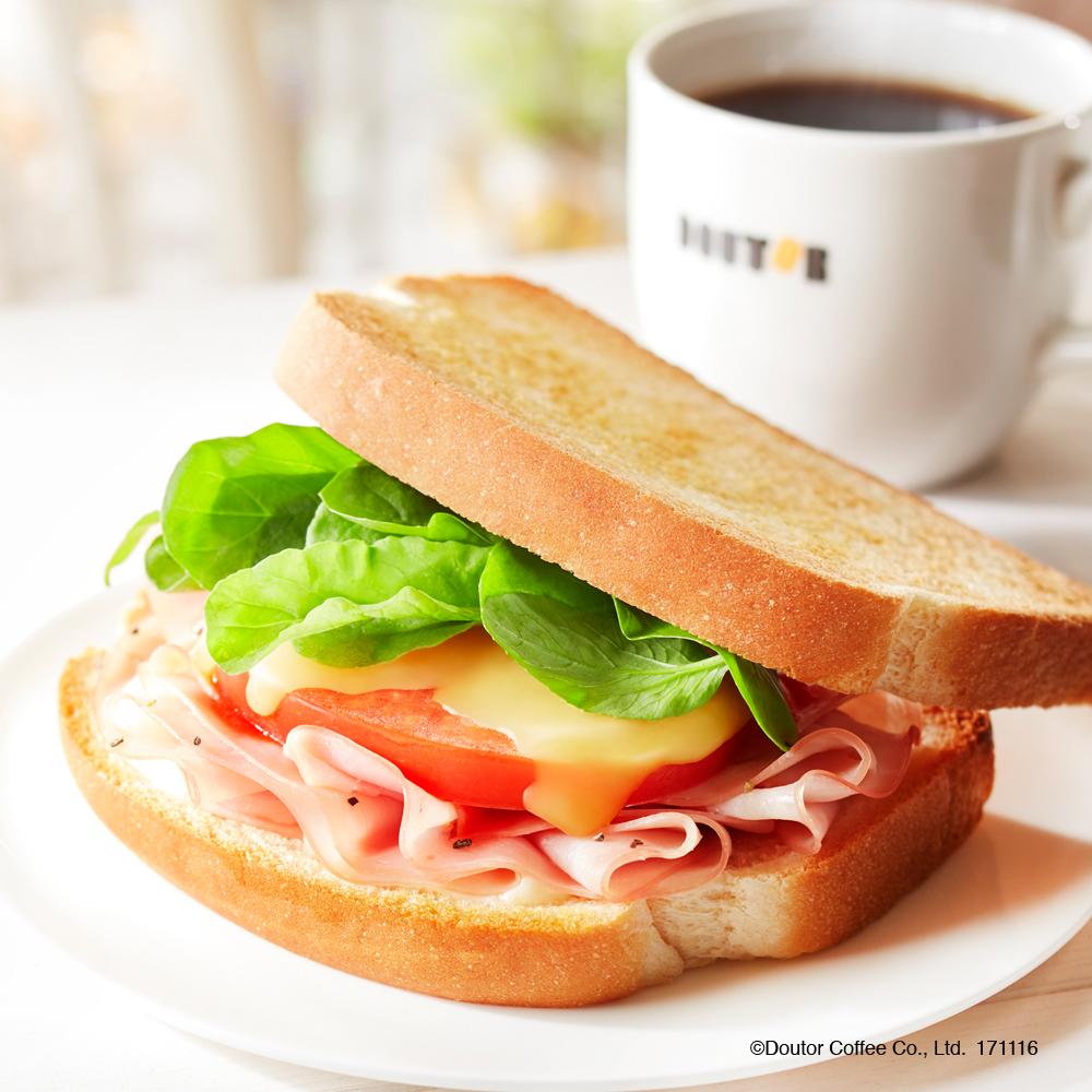 朝カフェ・セットB あつあつハムチーズ~国産トマトソース~