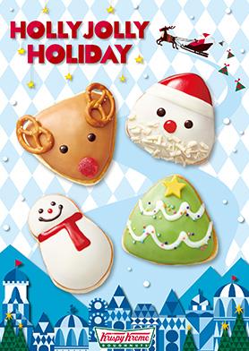 ホリデーシーズンに向けた季節のドーナツ「Holly Jolly Holiday」