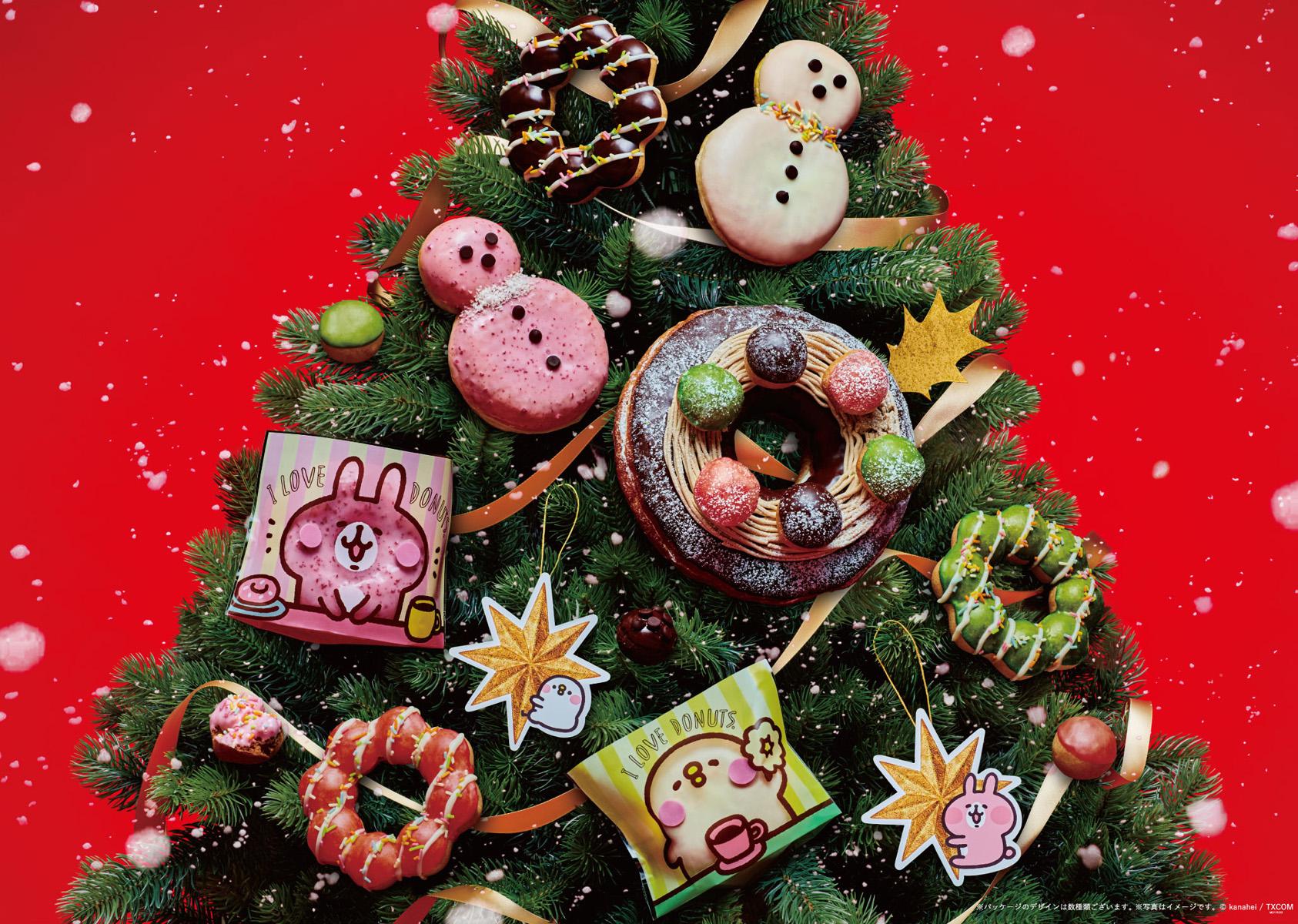 2017年のクリスマスドーナツ