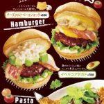 【12/7】ファーストキッチン、肉厚のデミハンバーグ入りパスタ&サンド発売。糖質60%オフの低糖質麺も同時提供
