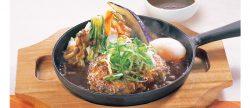 「プレミアムハンバーグ 鍋スタイル~八丁味噌ソースと温野菜~」