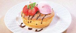 「苺のフォンダンチョコッシュ」