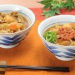 製麺大学、たっぷり野菜がうれしい「味噌けんちんうどん」発売