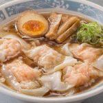 好きな雲呑を好きなスープで。バーミヤン、組み合わせておいしい「雲呑フェア」開催!