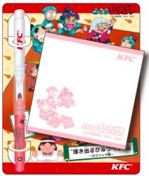 """「""""浮き出るひみつペン""""の段」ピクニック編"""